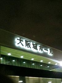 Pa0_0708