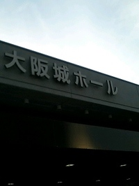 Pa0_0767