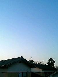 Pa0_0293